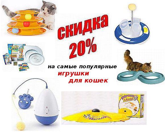 http://www.petsovet.ru/upload/medialibrary/315/%D0%91%D0%B5%D0%B7%20%D0%B8%D0%BC%D0%B5%D0%BD%D0%B81.jpg