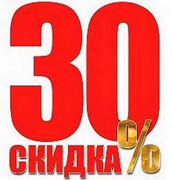 [img]http://www.petsovet.ru/upload/medialibrary/4e5/30.jpg[/img]