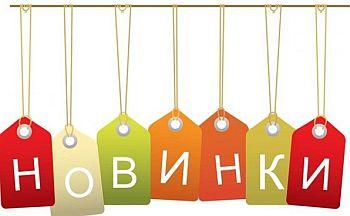 http://www.petsovet.ru/upload/medialibrary/900/%D0%9D%D0%BE%D0%B2%D0%B8%D0%BD%D0%BA%D0%B8.jpg