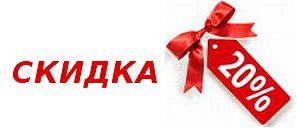 [img]http://www.petsovet.ru/upload/medialibrary/a4f/%D0%91%D0%B5%D0%B7%20%D0%B8%D0%BC%D0%B5%D0%BD%D0%B8.jpg[/img]