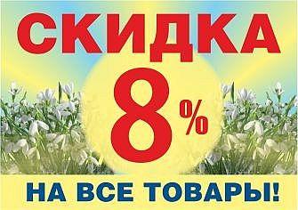 [img]http://www.petsovet.ru/upload/medialibrary/e18/8%D0%BC%D0%B0%D1%80%D1%82%D0%B0.jpg[/img]